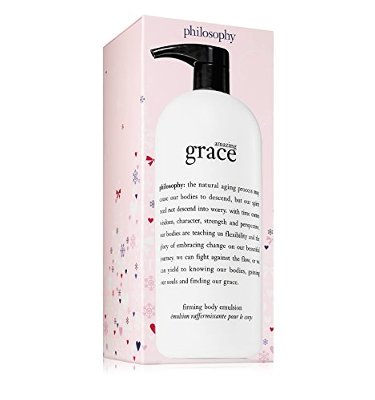 革命的歩き回る逆さまにPhilosophy - Amazing Grace Firming Body Emulsion Jumbo Limited Edition Holiday 2017