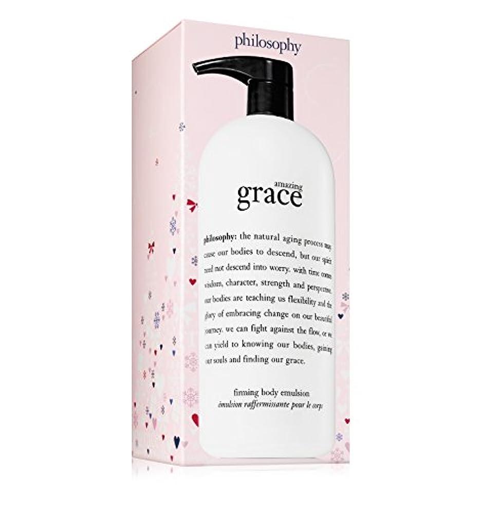スタジオ完璧なスロープPhilosophy - Amazing Grace Firming Body Emulsion Jumbo Limited Edition Holiday 2017