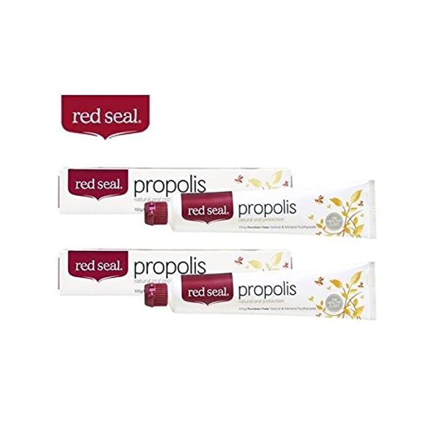 今日緩やかな変形Redseal プロポリス 歯磨き パラベンフリー 2本セット [海外直送] [並行輸入品]