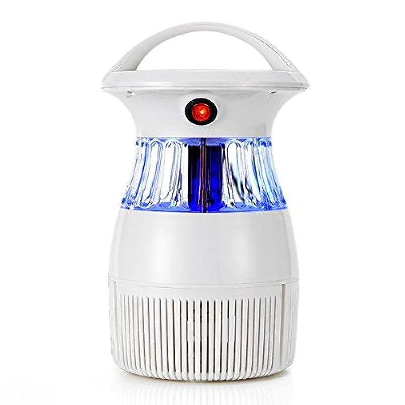 スパイラルあいまいハンドブックWENZHE 蚊対策 殺虫器灯 誘虫灯 虫除け インドア サイレント 放射線なし 吸入タイプ プラグイン 蚊避け 白、 16×28cm