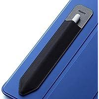ESR Pencil ケース 接着シール式 タッチペンケース 伸縮スタイラス アップル ペンシル ケース 超薄型 完全保護 ケース貼付用 アップルペンシルカバー Pencil[第1世代&第2世代]対応ーブラック