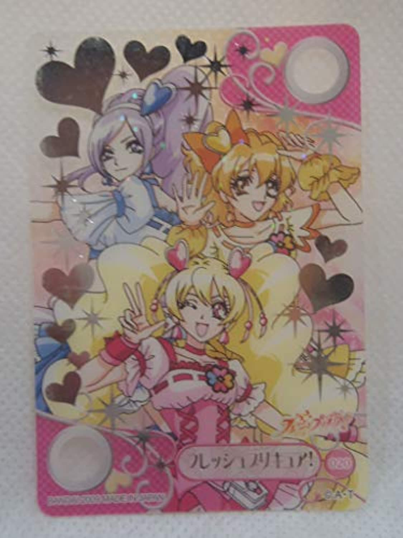 フレッシュプリキュア 2009 020 クリアタイプ カード