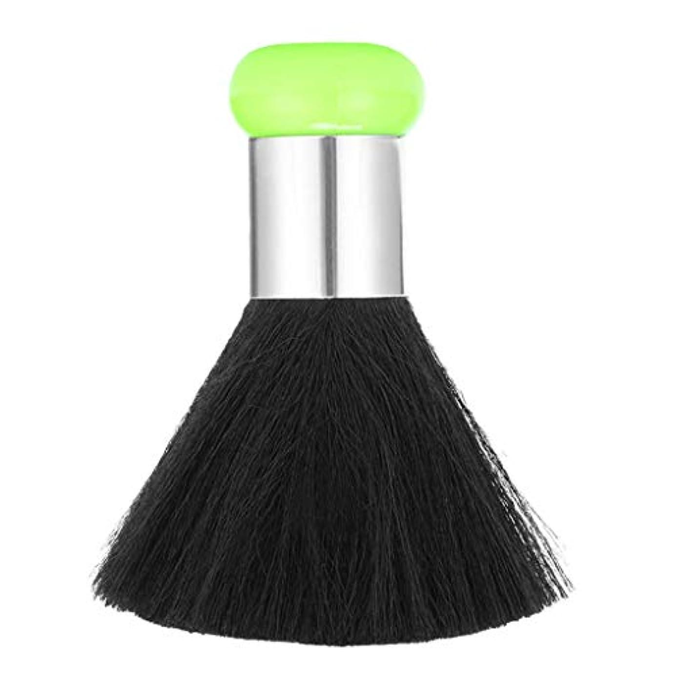 大洪水かける代わってP Prettyia ネックダスターブラシ ヘアカット 快適 美容師向け サロン 2色選べ - 緑