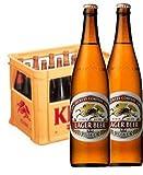 キリンラガービール 大瓶 633ml×20本 (1ケース)