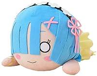 Re:ゼロから始める異世界生活メガジャンボ寝そべりぬいぐるみ レム Yellow Sapphire