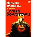 "Noriyuki Makihara in concert""LIVE IN DOWNTOWN"" [DVD]"