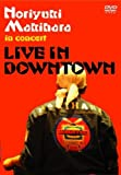 "Noriyuki Makihara in concert""LIVE IN DOWNTOWN"" [DVD] 画像"