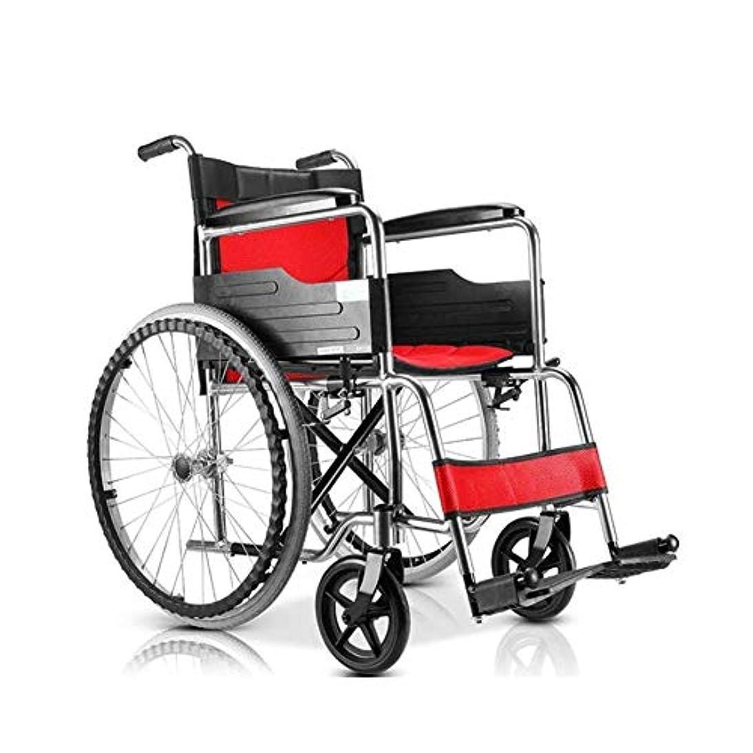 ブリード愛国的な忠実な自走式車椅子、高齢者、身体障害者、身体障害者向けの軽量モビリティデバイス、ポータブル車椅子