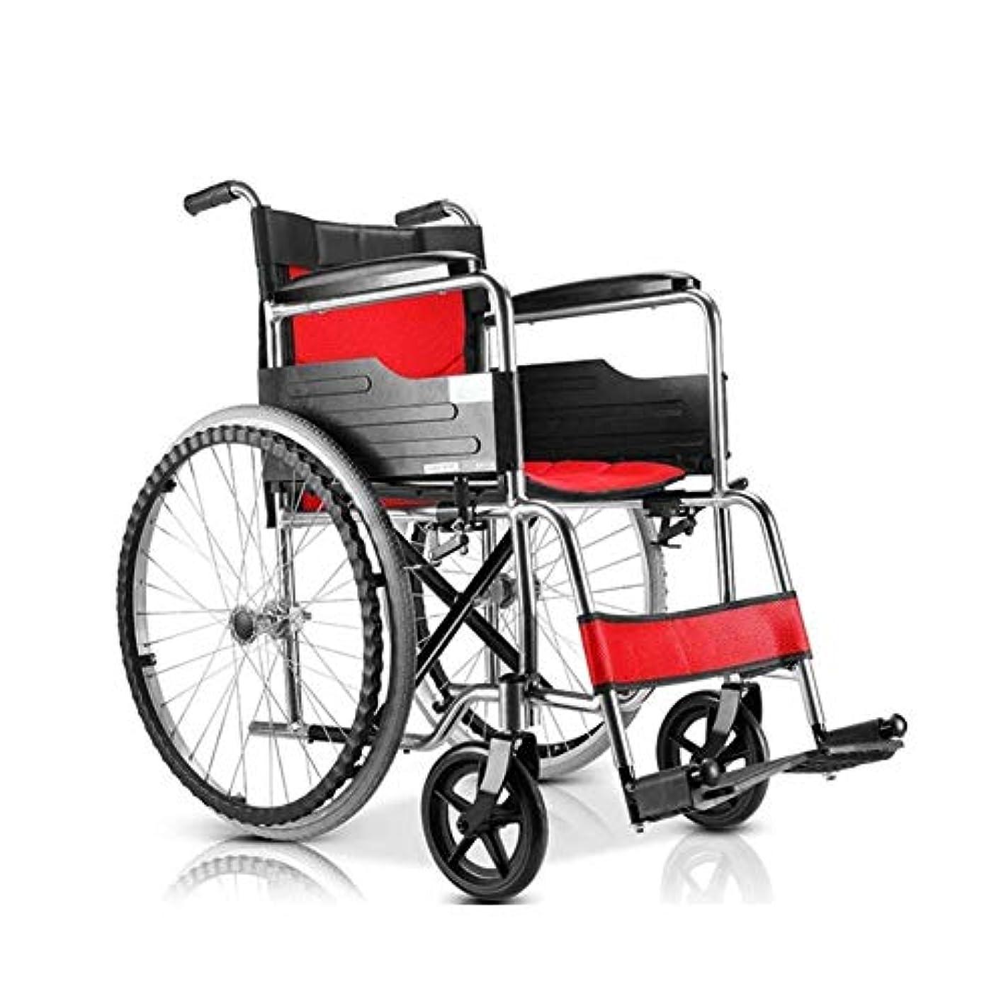 軽蔑する先行する超える自走式車椅子、高齢者、身体障害者、身体障害者向けの軽量モビリティデバイス、ポータブル車椅子