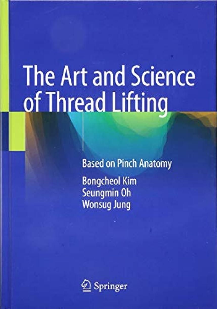 モトリータイト添加The Art and Science of Thread Lifting: Based on Pinch Anatomy
