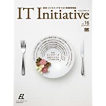 IT Initiative Vol.16