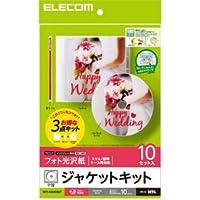 【まとめ 5セット】 エレコム メディアケース用ジャケットキット/ラベル/カード/背ラベル/光沢紙 EDT-KDVDSET