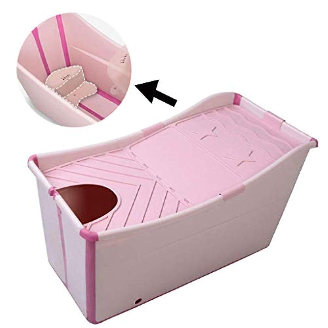 きょうだい飛ぶ識別ジャンボ折り畳み浴槽に入浴椅子があり、夏のプールの独立式浴槽桶は成人/老人、子供、SPA理学療法に適していて、浴槽がさらに高くなって、長い保温時間に蓋が付いています (Color : Pink)