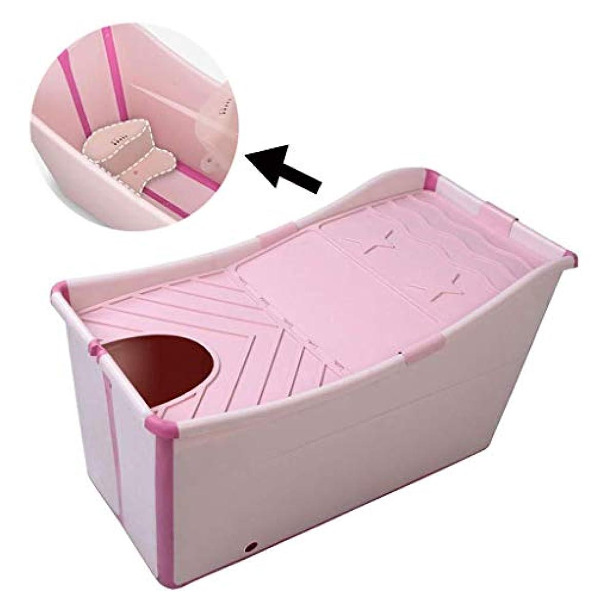 バスカジュアルスキルジャンボ折り畳み浴槽に入浴椅子があり、夏のプールの独立式浴槽桶は成人/老人、子供、SPA理学療法に適していて、浴槽がさらに高くなって、長い保温時間に蓋が付いています (Color : Pink)