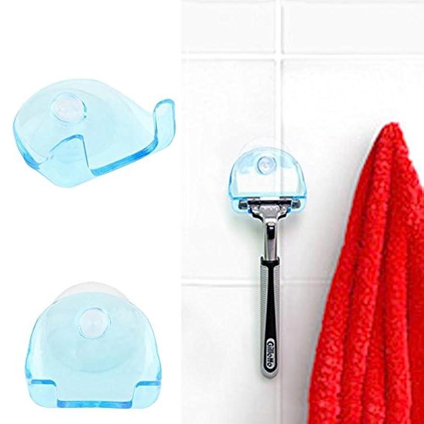 ベテランテレックス確かに電気シェーバー 髭剃り メンズシェーバー バスルームトイレ専用カミソリ歯ブラシホルダー 吸着性 抗菌剤 青 Rosepoem