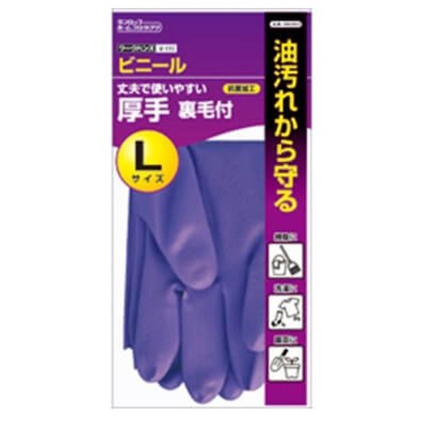 【ケース販売】 ダンロップ ワークハンズ V-111 ビニール厚手 L バイオレット (10双×12袋)