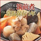 レトルト 和風 煮物 筑前煮 200g (1-2人前) X5個セット (和食 おかず 惣菜)