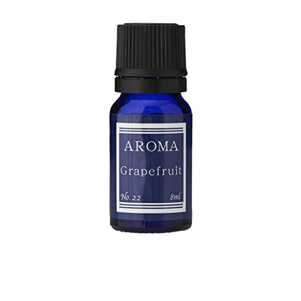 欠員再現する指紋ブルーラベル アロマエッセンス8ml グレープフルーツ(アロマオイル 調合香料 芳香用)