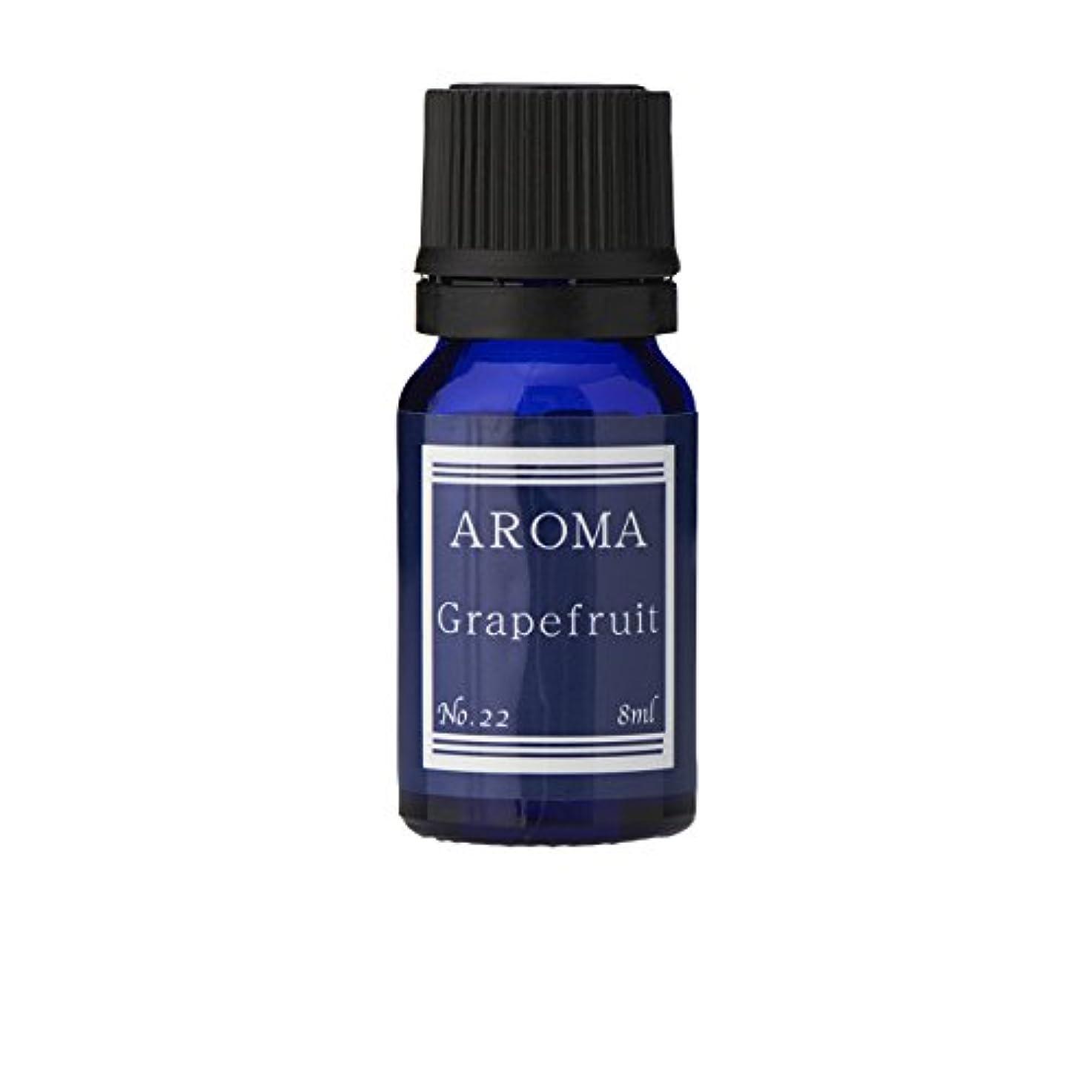 マイルシュリンクサイズブルーラベル アロマエッセンス8ml グレープフルーツ(アロマオイル 調合香料 芳香用)