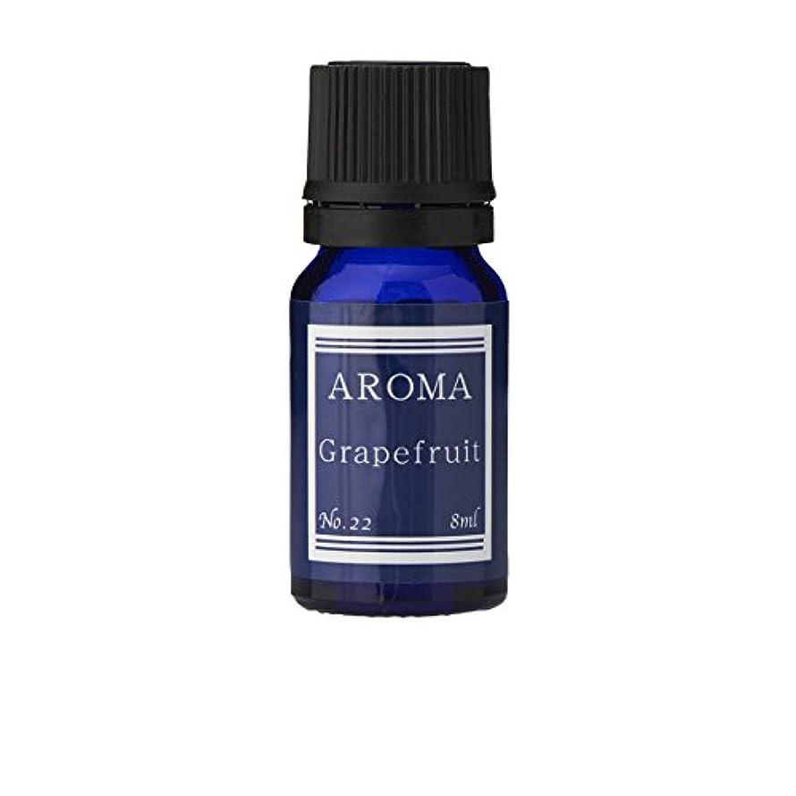 アサート脈拍放置ブルーラベル アロマエッセンス8ml グレープフルーツ(アロマオイル 調合香料 芳香用)