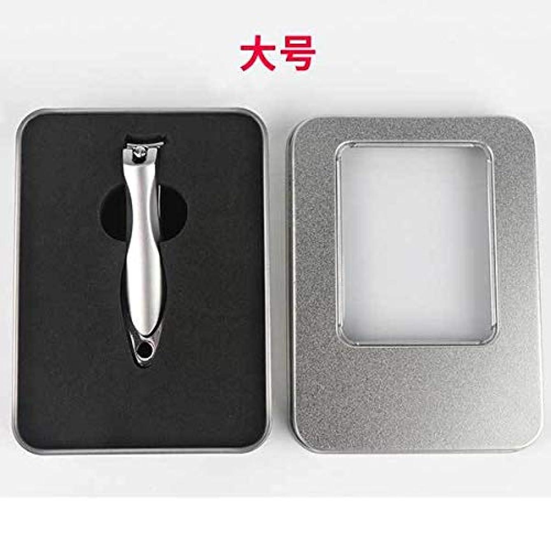 長椅子一時停止プライバシー爪切りのセットでエッジのすぐ上にある創造的なステンレス鋼のマニキュアツール用の鉄の箱を見つけます锉爪切り