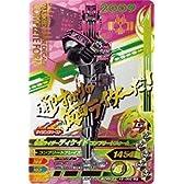 ガンバライジング/バッチリカイガン6弾/K6-062 仮面ライダーディケイド コンプリートフォーム CP