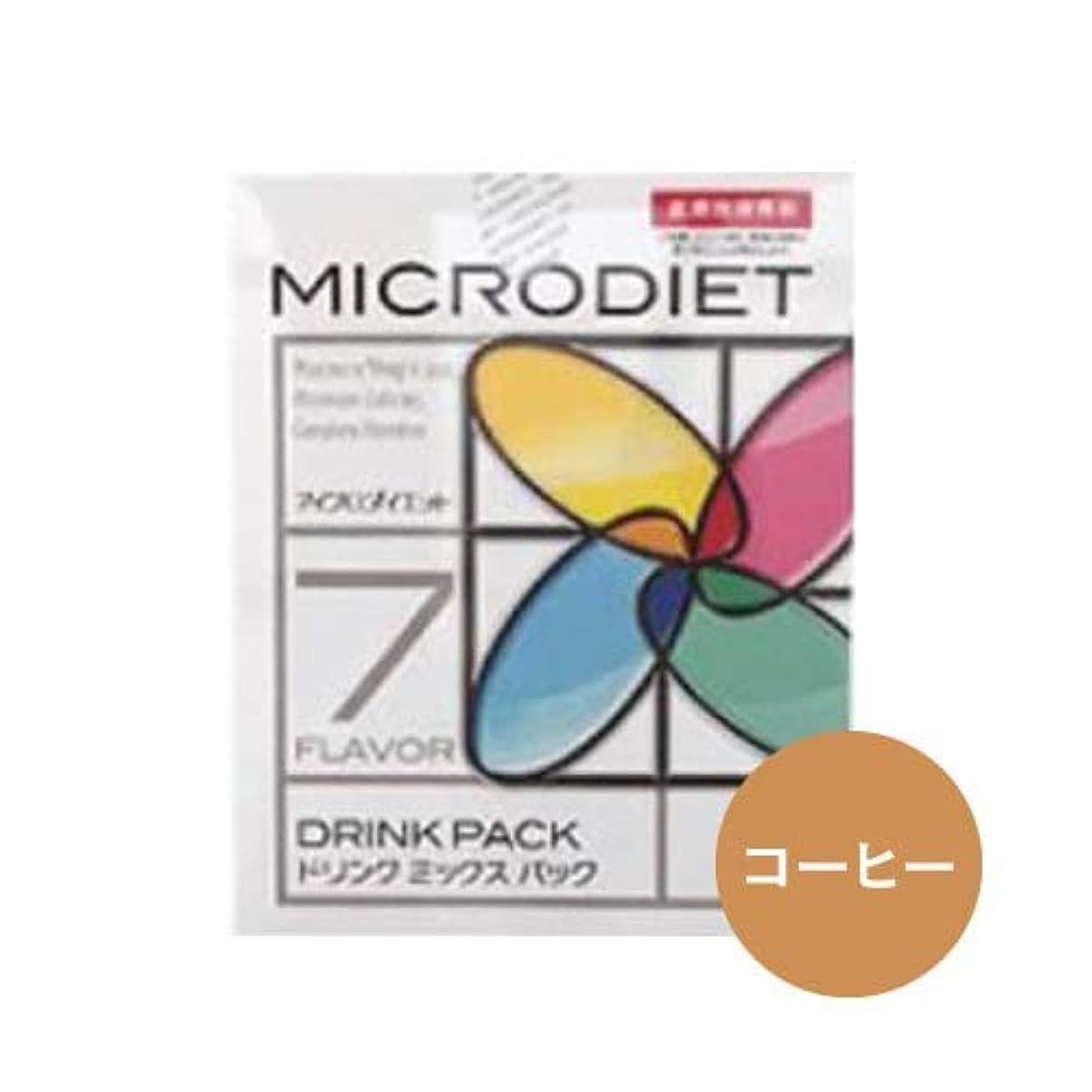 邪悪な阻害する潮マイクロダイエット MICRODIET ドリンクタイプ 7食 コーヒー味