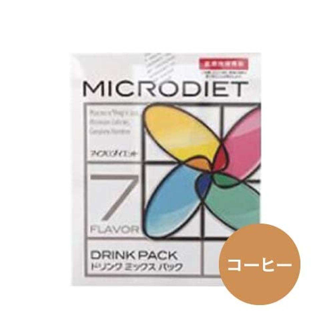 経済最大の成り立つマイクロダイエット MICRODIET ドリンクタイプ 7食 コーヒー味
