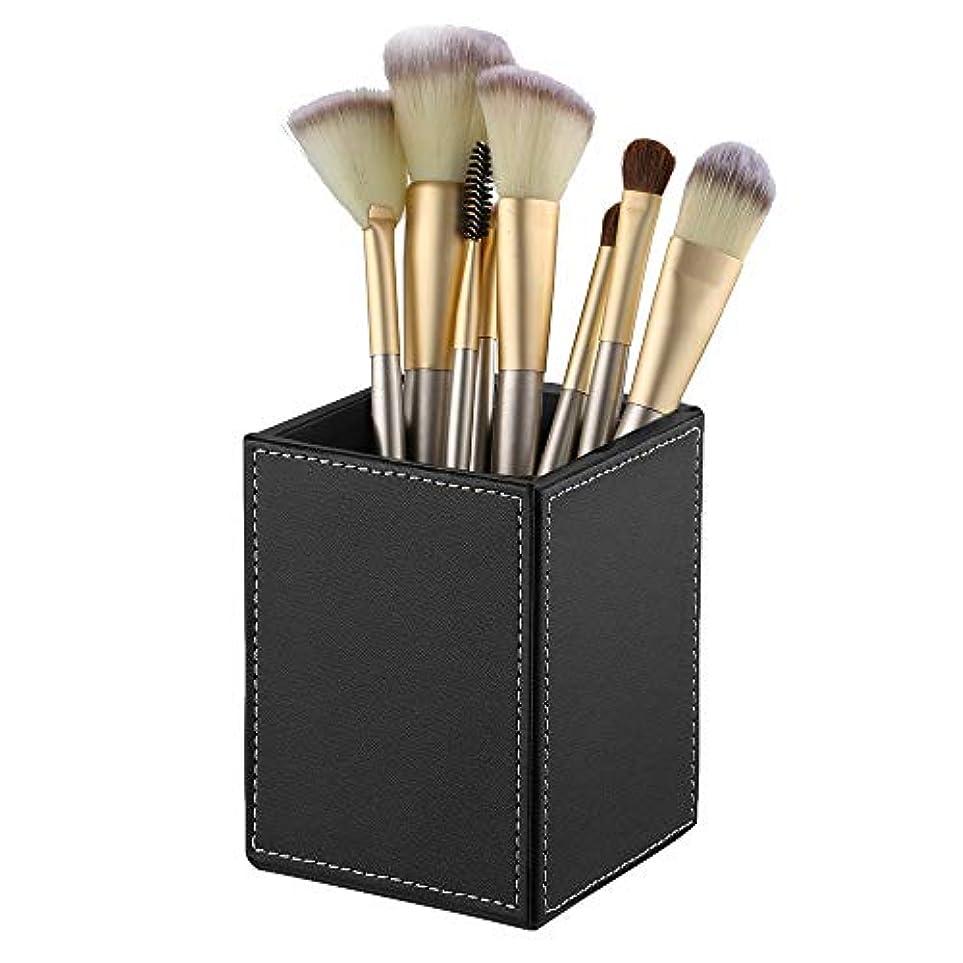 予算地質学クスコメイクブラシケース メイクブラシ 収納 ボックス PUレザー 卓上化粧品入れ ブラシスタンド ブラシホルダー ブラシたて 卓上収納ケース 化粧品収納ボックス (ブラック)