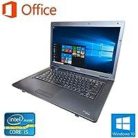 【Microsoft Office 2016搭載】【Win 10搭載】TOSHIBA B551/次世代Core i5 2.5GHz/新品メモリ:8GB/新品SSD:240GB/DVDドライブ/SDカードスロット/大画面15.6インチ/無線LAN/中古ノートパソコン (SSD:240GB)