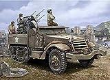 トランペッター 1 16 アメリカ陸軍 M16ハーフトラック ミートチョッパー