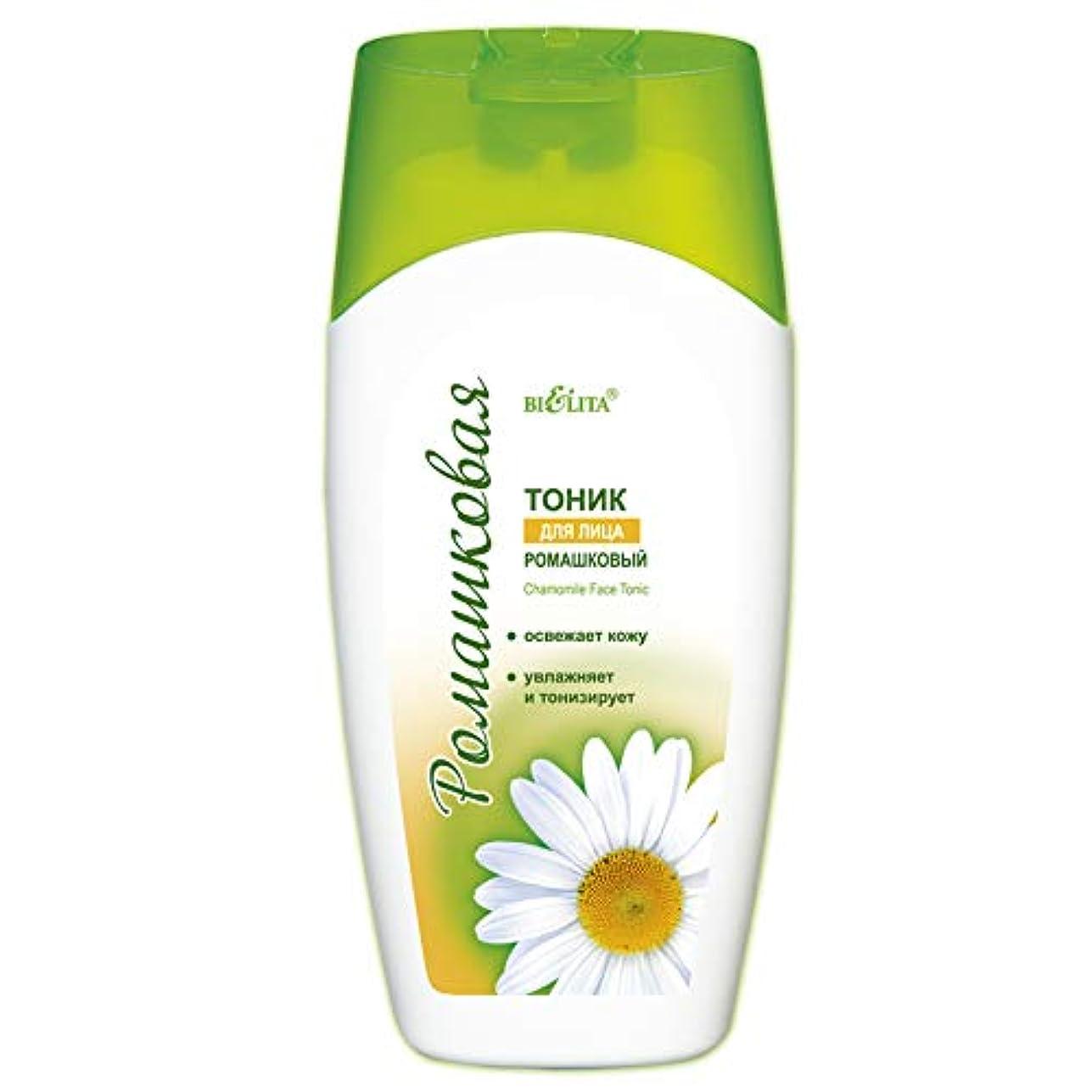 理論バルコニーすなわちBielita & Vitex | Chamomile Line | Face Toner For All Skin Types | Chamomile | Allantoin | Bisabolil oil | 200 ml