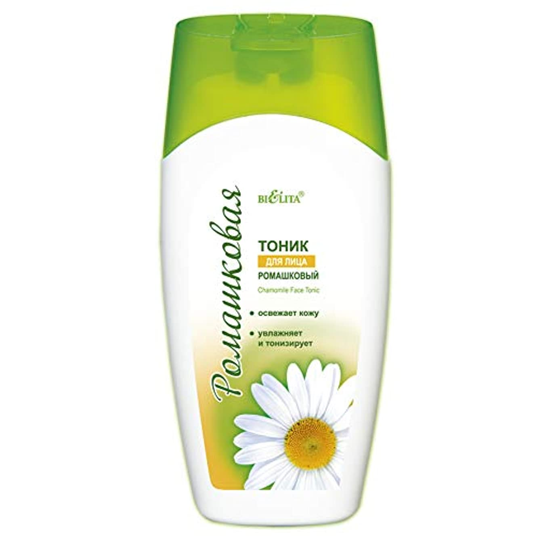 何十人もネットセグメントBielita & Vitex | Chamomile Line | Face Toner For All Skin Types | Chamomile | Allantoin | Bisabolil oil | 200 ml