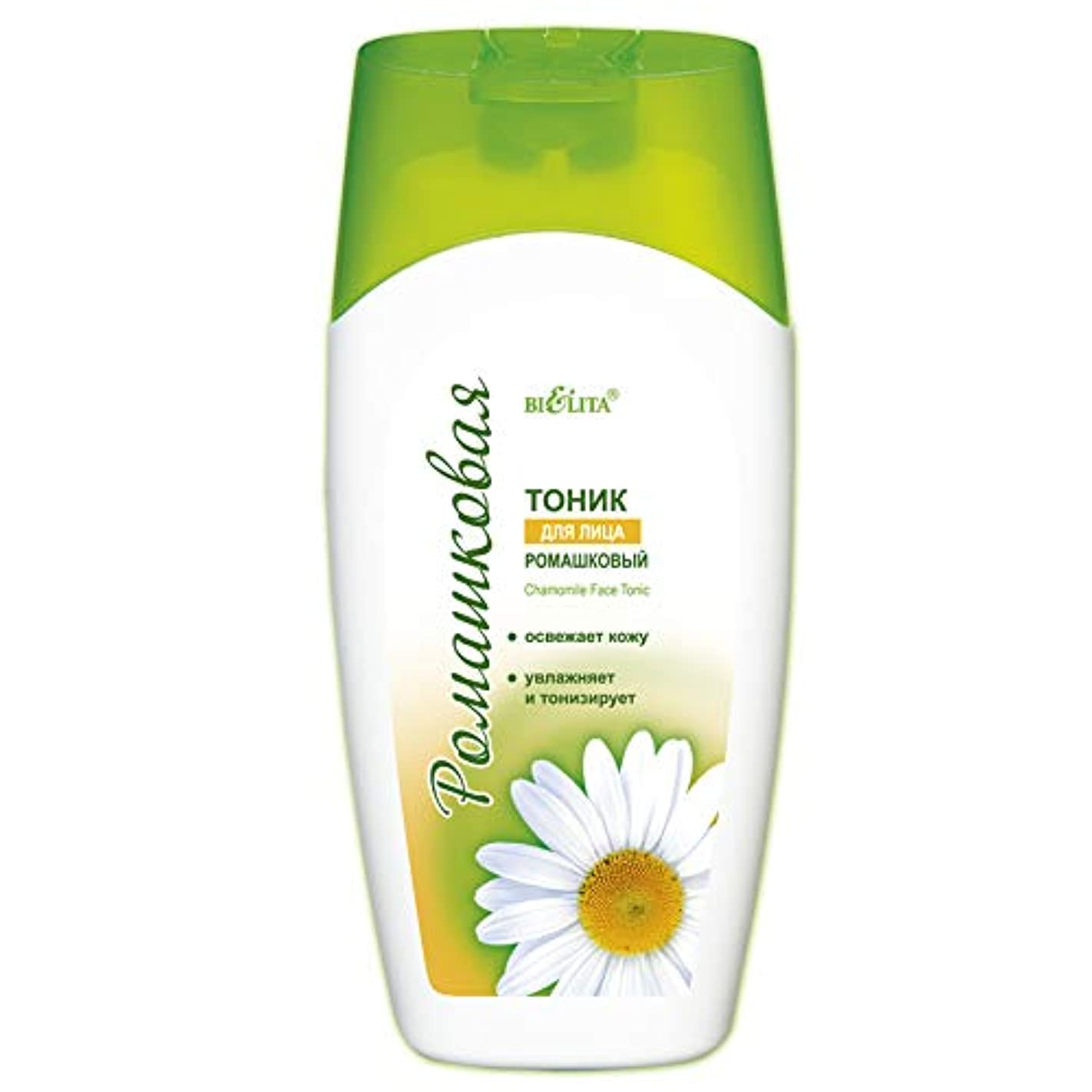 土売り手囲いBielita & Vitex | Chamomile Line | Face Toner For All Skin Types | Chamomile | Allantoin | Bisabolil oil | 200 ml
