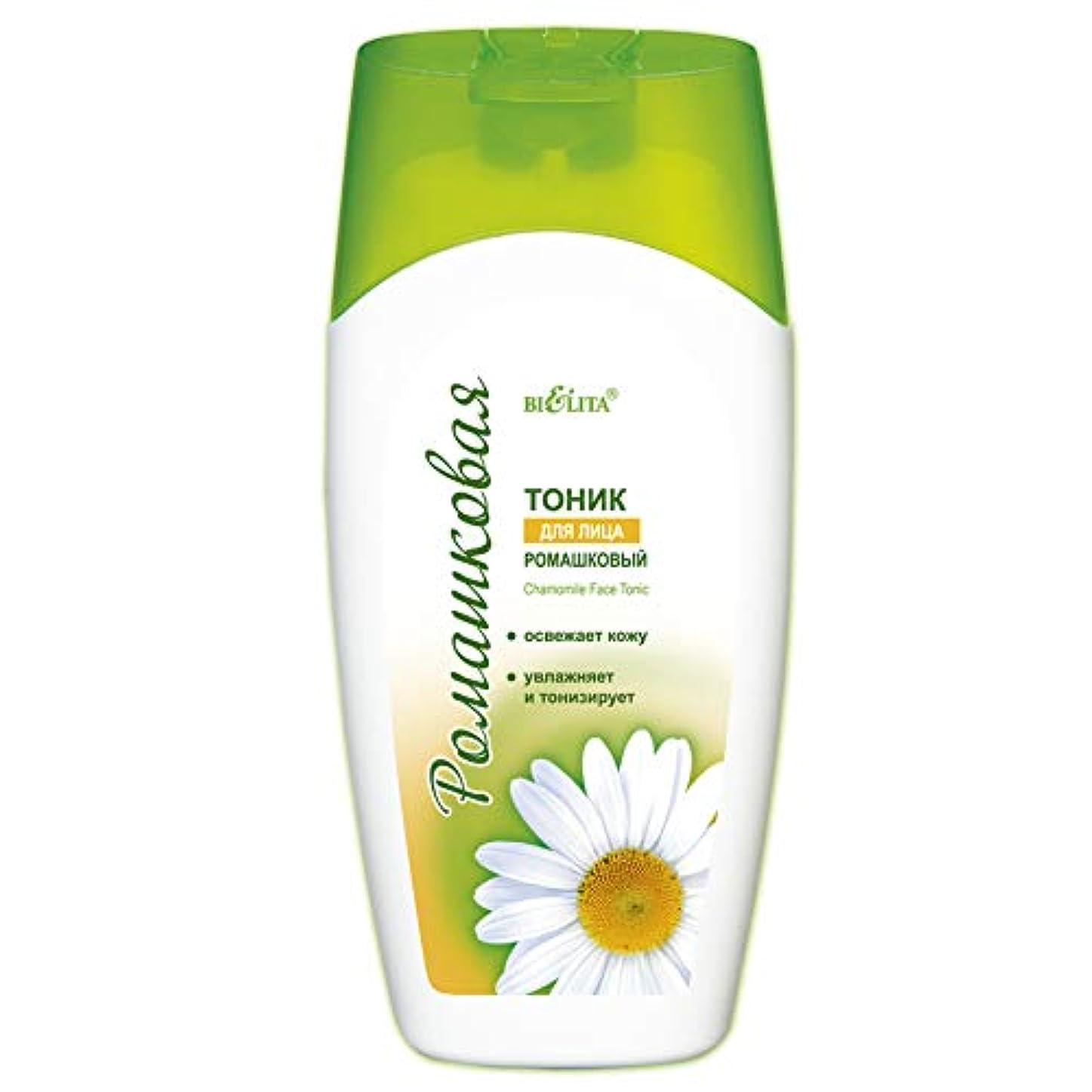 幸運ごちそう例Bielita & Vitex | Chamomile Line | Face Toner For All Skin Types | Chamomile | Allantoin | Bisabolil oil | 200 ml