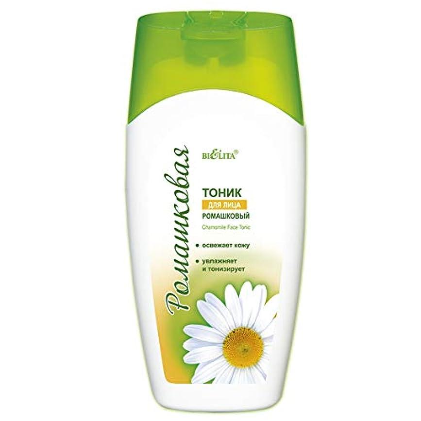 パーツ計画的不機嫌そうなBielita & Vitex | Chamomile Line | Face Toner For All Skin Types | Chamomile | Allantoin | Bisabolil oil | 200 ml