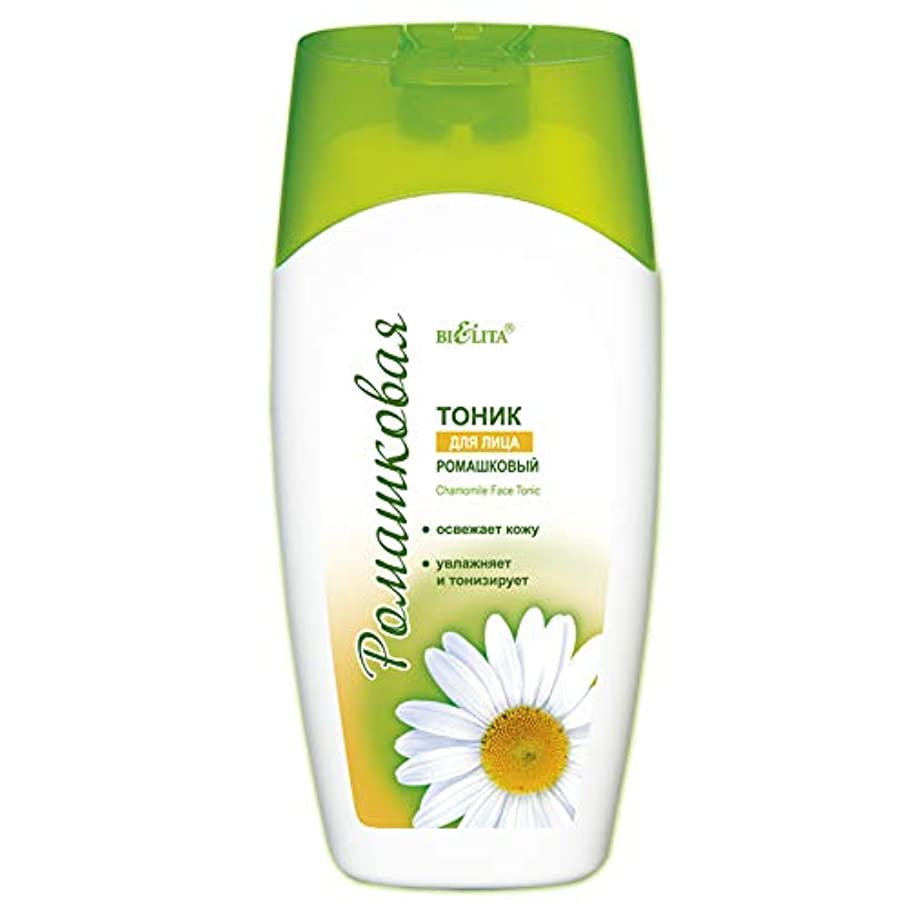 Bielita & Vitex | Chamomile Line | Face Toner For All Skin Types | Chamomile | Allantoin | Bisabolil oil | 200 ml