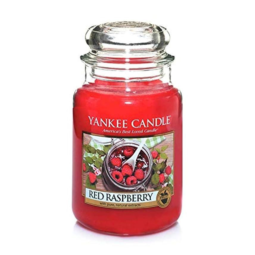 スパン濃度ノベルティACAO エッセンシャルオイルアロマキャンドル、大きなガラスの瓶キャンドルソイワックスキャンドル古典的なスタイル (色 : Red raspberry)