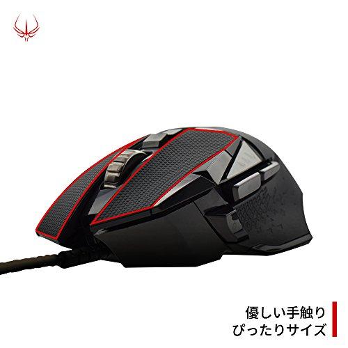 games マウスフィート マウスソール (Logicool G502用)