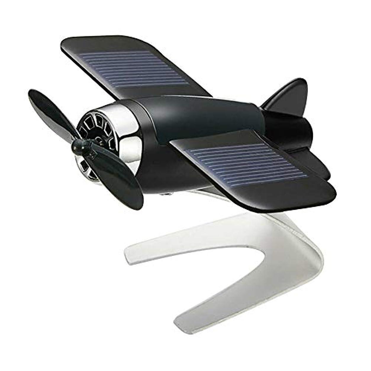 五疑問に思う不名誉なSymboat 車の芳香剤飛行機航空機モデル太陽エネルギーアロマテラピー室内装飾
