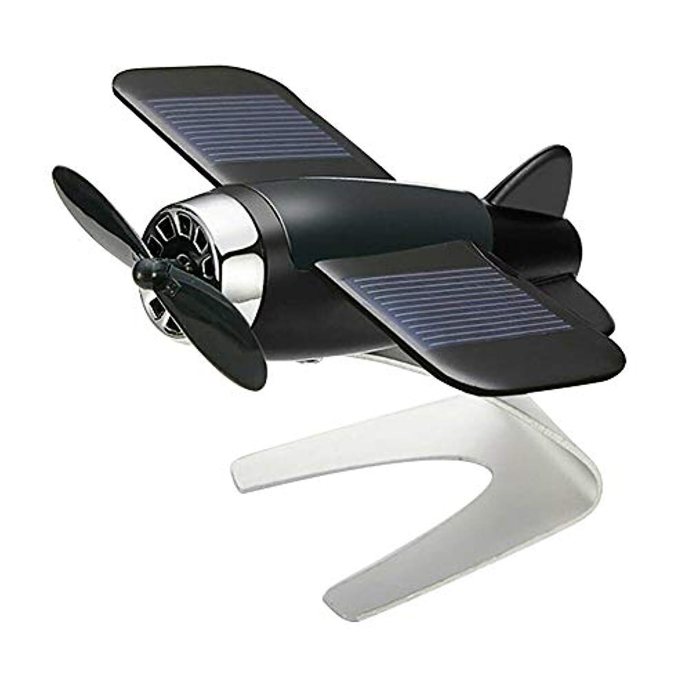 マインドフル晩餐ラウンジSymboat 車の芳香剤飛行機航空機モデル太陽エネルギーアロマテラピー室内装飾