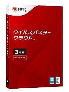 ウイルスバスター クラウド 3年版(2013年・3台版)