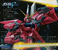 Mobile Suit Gundam Seed O.S.T. 2 (2003-04-23)