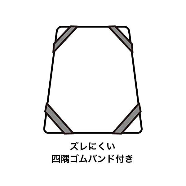 京都西川 敷きパッド ブルー シングル 100...の紹介画像8