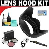 Proデジタルハードレンズフード+高解像度3点フィルターセット( UV、蛍光灯、光板) + 6ピースデラックスクリーニングキット+ Lenspen +レンズキャップキーパー+ DB ROTH Micro Fiber Cloth