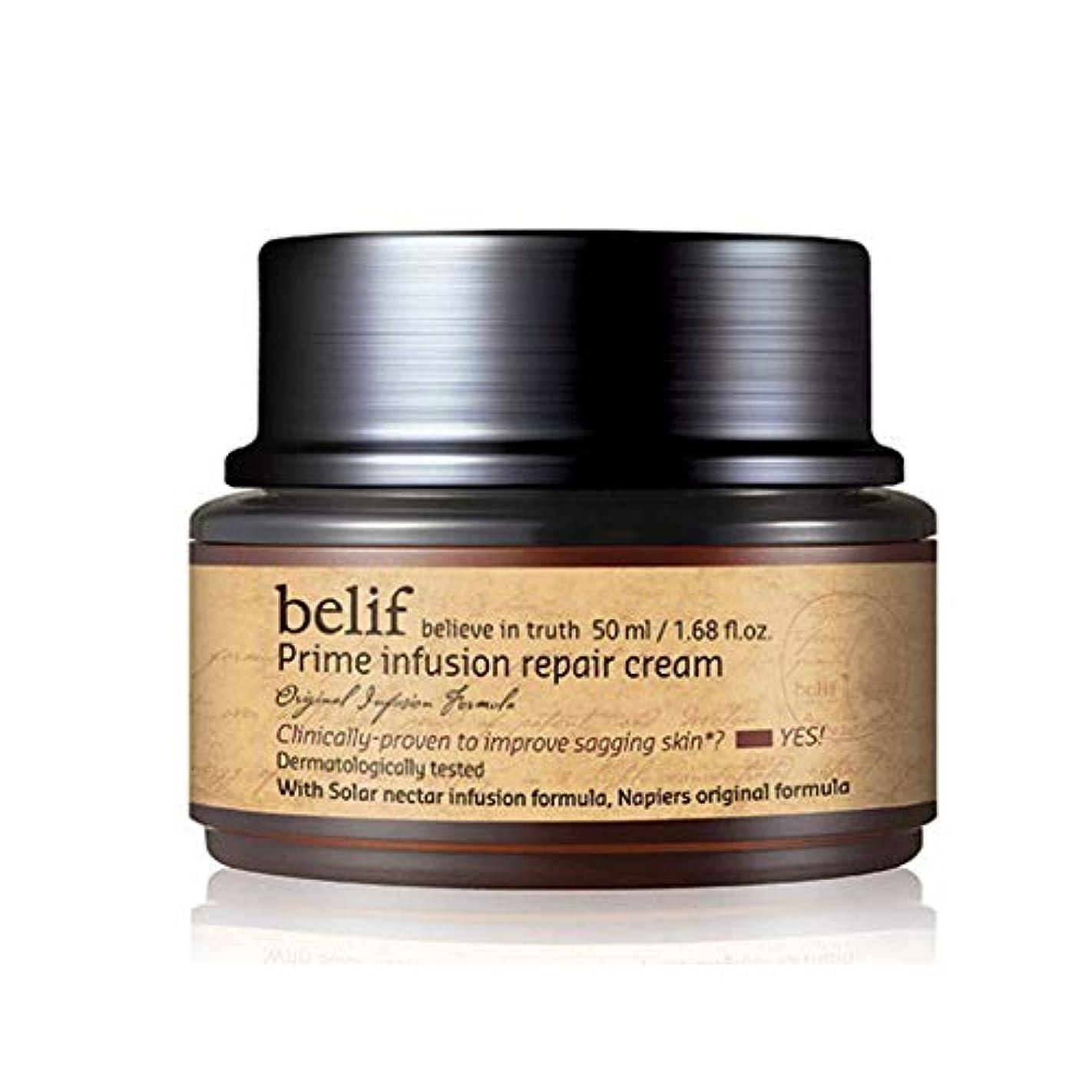 イタリアのレンディション名前でビリーププライムインフュージョンリペアクリーム50mlシワ改善 韓国コスメ、belif Prime Infusion Repair Cream 50ml Korean Cosmetics [並行輸入品]
