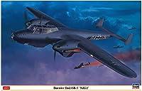 ハセガワ 1/48 ドイツ空軍 ドルニエ Do215B-5 第2夜間戦闘航空団 プラモデル 07433