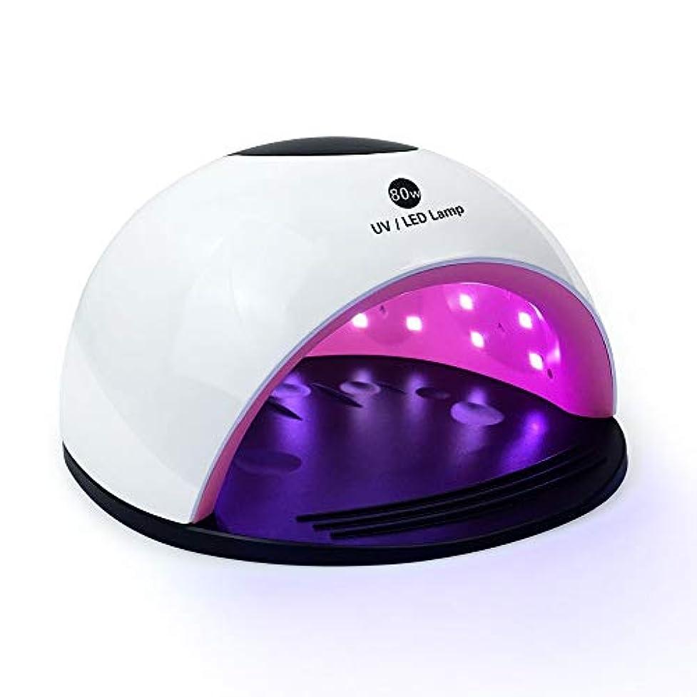 昼食サルベージテメリティRRSHUN 80WネイルドライヤーUVランプLEDネイルランプジェルポリッシュ硬化デュアルライトボトムLCDディスプレイ光線療法ランプ用ネイルツール