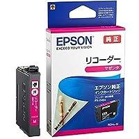 エプソン/PX-049A/PX-048A用 / インクカートリッジ - マゼンタ -