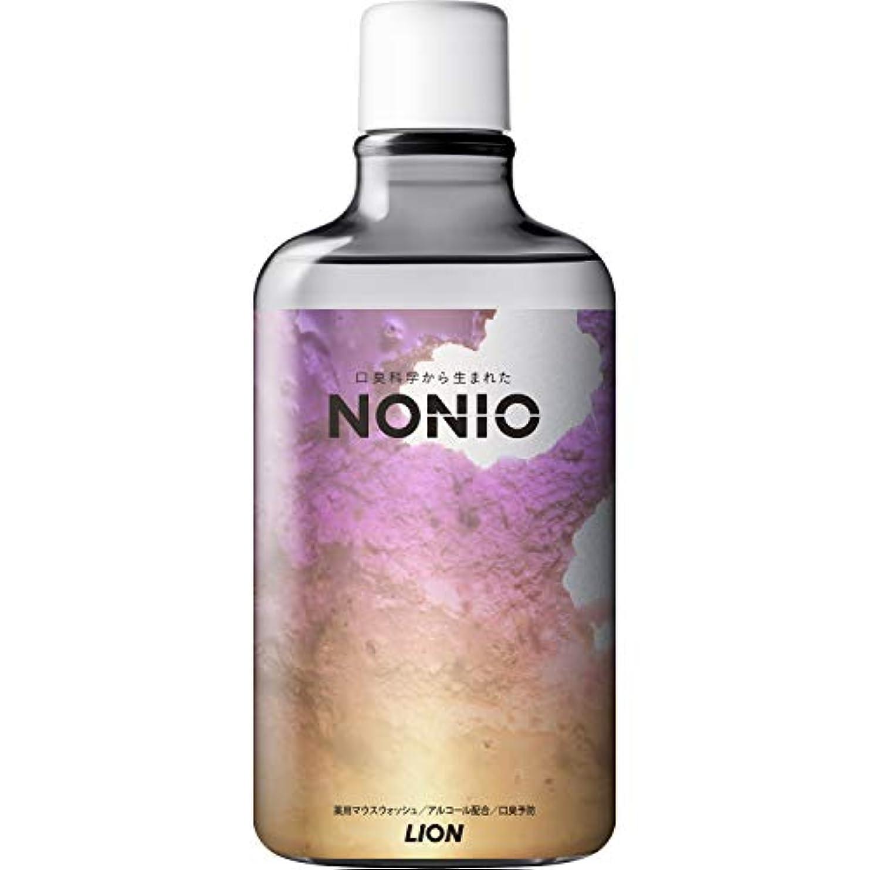 プーノくちばし沈黙NONIO(ノニオ) マウスウォッシュ クリアハーブミント 2019限定デザイン品 600ml デザイン品